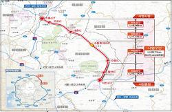 동아지질, 포천~화도 고속도로 민간투자사업 건설공사 4공구 ㅣ 유니슨, 풍력발전기 기자재 공급계약 체결