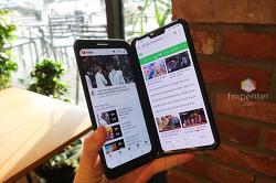 LG V50 ThinQ. 5G폰 매력과 듀얼 스크린 매력 활용도 다양하게