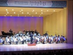 2019 유스 오케스트라 소노레 정기연주회(12월 13일)