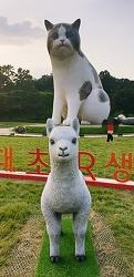 올림픽공원 자이언트 캣, SKT 5G AR ZOO.