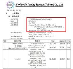 삼성 - 갤럭시탭S6(SM-T860)는 6840mAh 배터리 및 15W 고속충전 지원