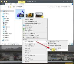 윈도우 10 파일 연결 프로그램 설정, 파일 더블 클릭 시 실행할 기본 앱 설정 방법