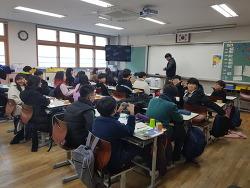 11/14 단관초등학교 5학년 진로체험