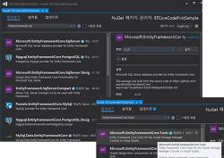 [ASP.NET Core 2] EF(Entity Framework) 코어(Core) 코드 퍼스트(Code First)