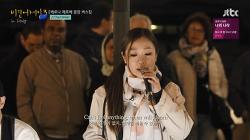 비긴어게인3. 12화 리뷰 '박정현 상들리에'