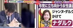 일본 TV가 한국을 사랑하는 이유
