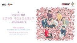 [문화] 트래픽 초과로 사이트 접속조차 험난했던 BTS 사우디 콘서트 티켓 판매 개시!