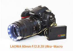 접사링 없이 2배율이라고?? 라오와 Laowa 60mm F/2.8 2X Ultra-Macro