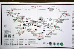 중국 백석산 여행기
