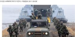 무레나 공기부양정과 BMP-3는 퇴역시키지 말고, 개량해야