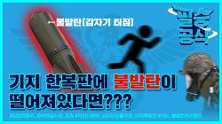 [필승공식]11월 4주차 소식입니다!