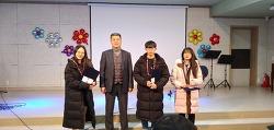 자치기구 및 동아리 활동 보고회