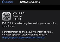 iOS 13.2.3 정식버전 업데이트 방법 및 내용 정리