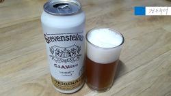 <술술리뷰#55> 100여년의 레시피를 간직한 독일맥주 '그레벤슈타이너 오리지날 (GREVEN STEINER)'