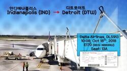 [181018] 인디애나폴리스-디트로이트 (IND-DTW), 델타항공 (DL5913), E170 탑승기