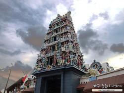 스리 마리암만 사원 @ 싱가포르 여행에서 만나는 힌두교 사원 (Sri Mariamman Temple)