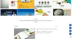 세종 조치원 부강 브로슈어, 카탈로그, 전단 디자인제작업체, 디자인개발 전문기업 홈디자인을 소개합니다.