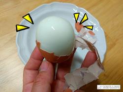 쫀득쫀득 예쁜 계란 삶는 초간단 방법