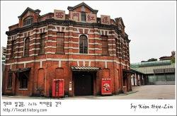 [적묘의 타이페이]시먼딩 팔각극장, 시먼홍로우,창의16공방,서문홍루, 타이베이 최초의 극장