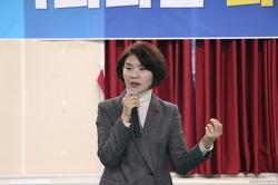 [등잔일보] 한정애 국회의원 의정보고회 성황리에 마무리
