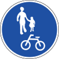 올바른 자전거의 통행 방법에 대해서 한번 알아볼까요?