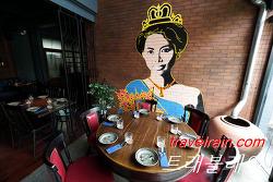 [방콕 맛집] 씨 뜨랏 Sri Trat