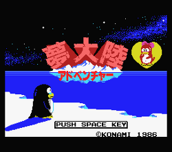 Yume Tairiku Adventure Disk