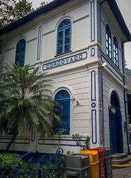 리오데자네이로의 랜드마크 코르코바도 Corcovada 는 안개 속에 보이지 않았다 [브라질 리오여행 명소]