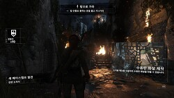 [라이즈 오브 더 툼레이더] 살인마는 정보가 필요해