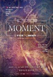 MFBTY & 플라이투더스카이 전국 투어 콘서트 'Moment : 2019 FTTS 20TH' 개최