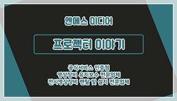 서울광장에서 만나는 이글루 '겨울판타지'
