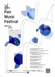 [리뷰] 제48회 범음악제, 앙상블 EINS 'Sound Texture & Composition'