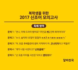 중고등부 주일학교 목회자 도서 추천, i세대(iGen 아이젠)