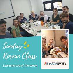[Sunday Korean Class] Read, Count, and Practice Numbers in Korean!