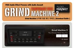 한시적 무료 : Audio Assault - Grind Machine 2 ( 2019년 6월 13일까지 )