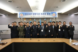 191122 공군 '19년 전군 정밀측정 분야 관리자 회의 개최