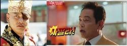 4딸라, 곽철용, 펭수, 프듀사태, 지금은 네파시대