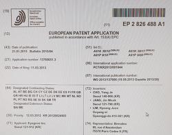 [공시] 아이진(185490)_특허등록_181218