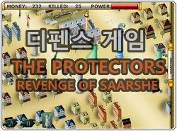 프로텍터 디펜스 (THE PROTECTORS - REVENGE OF SAARSHE)