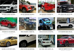 2019 광저우 모터쇼에 가는 방법!! H-ear에서 아이디어로 최신 자동차를 볼 수 있게