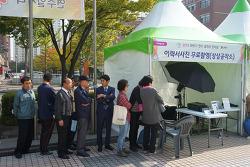 [16.10] 연수구청 이력서 사진 부스 운영 참여