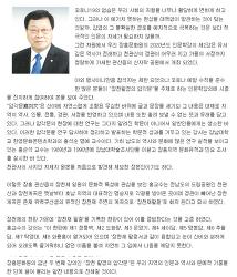 """[언론보도]""""장천팔경의 암각문巖刻文을 향유하다"""""""