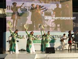 서울 세계도시 문화축제 사진들