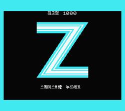 Z Kittiya Korean