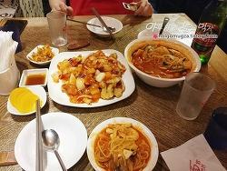 [종각맛집] 청계면관. 짬뽕이 맛있는 중국집! 청계천 데이트~