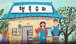 주교회의 정평위, 사회교리주간 2017년도 영상 공개 및 배포