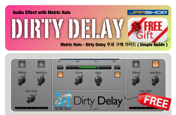 한시적 무료 : Metric Halo - Dirty Delay with JRRShop ( 2019년 6월 26일까지 )