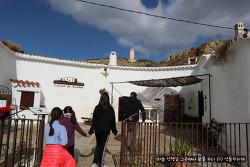 스페인에 이런 곳이 있다니! 동굴집 마을과 숙소 구경하러 오세요~