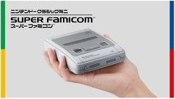 [일본 아마존] 닌텐도 슈퍼 패미콤 클래식 미니 구매