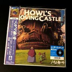하울의 움직이는 성 OST - HOWL'S MOVING CASTLE (2020)